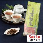 期間限定万能茶増量!