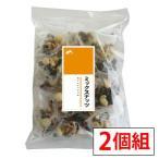 ミックスナッツ 2個組 オメガ3 アーモンド クルミ マカダミア カシューナッツ 黒大豆