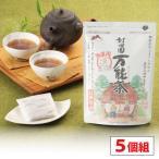 お茶 健康茶 ノンカフェイン 16種配合ブレンド茶 村田園 急須用 万能茶(選)ティーバッグ(5g×14バッグ)×5個セット