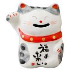 笑猫貯金箱(大) 鼠トラ K8349 おしゃれ 置き物 かわいい
