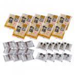 RAG あごだし醤油・岩塩ラーメンセット(磯紫菜付) 9食セット RAG-9i