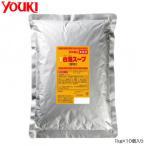 YOUKI ユウキ食品 白湯スープ 1kg×10個入り 212192 中華 調味料 まとめ買い