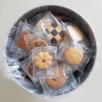 バケツ缶(クッキー) 個包装 ギフト くっきー お菓子