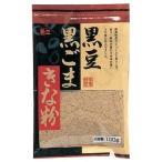 玉三 黒豆黒ごまきな粉100g×40個 0273 カルシウム 黒ゴマ 黄な粉