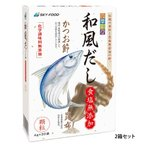 四季彩々 和風だし 食塩無添加 120g(4g×30袋) 2箱セット 鶏ガラ コンソメ ふりかけ