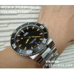 腕時計 メンズ メンズウォッチ オリス ORIS アクイス ダイバーズウォッチ オレンジインデクス 733.7653.4159M 正規品 送料無料
