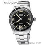 腕時計 メンズ メンズウォッチ オリス ダイバーズ65 メタルブレス ORIS 733.7707.4064M ブラック文字盤 正規品 送料無料