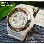 腕時計 レディースウォッチ カシオ BABY-G ベビージー BGA-101-7BJF ジェミーダイアル ホワイト ハート 国内正規品 送料無料