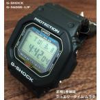 腕時計 カシオ G-SHOCK Gショック 家政婦のミタ 松嶋菜々子さん装着 G-5600E-1JF 国内正規品 送料無料