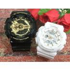 G-SHOCK BABY-G 恋人たちのGショック ペアウォッチ ブラック ホワイト 黒 白 GA-110GB-1AJF BA-110GA-7A1JF 送料無料 クリスマスプレゼント