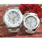 Gショック ペア G-SHOCK BABY-G ペアウォッチ ペア腕時計 カシオ 2本セット  gシ...