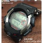 腕時計 カシオ G-SHOCK Gショック GULFMAN ガルフマン 電波ソーラー GW-9110-1JF CASIO 国内正規品 送料無料