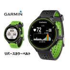 【nightsale】 GARMIN/ガーミン  37176K ForeAthlete235J/フォアアスリート235J ランニングウォッチ (BlackGreen)