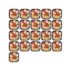 7種の具材を使った海鮮松前漬(21食)