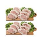 西京味噌 国産豚ロース肉塩麹漬(12枚)   KF−B12