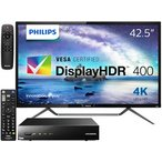 Yahoo!NEXT!PHILIPS/I・O DATA  4K HDR400対応42.5型液晶 436M6VBRAB/11+3波対応ネットワークTVチューナー EX-BCTX2 お買い得セット