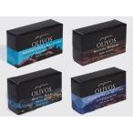 OLIVOS/オリヴォス  オリーブオイル石鹸 パフューム4点セット