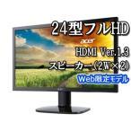 Acer/エイサー  【メーカー3年保証】24型ワイドLED液晶ディスプレイ KA240Hbmidx ブラック