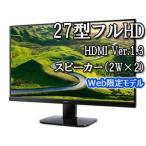 Acer/エイサー  【メーカー3年保証】ゼロフレーム採用27型ワイドLED液晶ディスプレイ KA270HAbmidx ブラック
