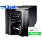 シュナイダーエレクトリック(APC)  【Web専用モデル】UPS(無停電電源装置) Smart-UPS 500 LCD 100V SMT500J E