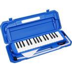キョーリツコーポレーション  鍵盤ハーモニカ 32鍵【メロディーピアノ】P3001-32K/BL(ブルー)