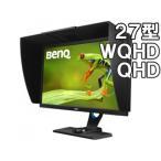 BenQ ベンキュー  納期8月下旬 IPSパネル WQHD/QHD27型ワイド液晶ディスプレイ カラーマネジメント SW2700PT 遮光フード付き