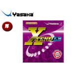 Yasaka/ヤサカ  B65-20 ラージボール用表ソフトラバー エクステンドLB 【厚】 (アカ)