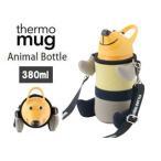ショッピングTIB thermo mug/サーモマグ  5155TIB アニマルボトル トリコロールベア (イエロー)