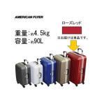 AMERICAN FLYER/アメリカンフライヤー  22429 サイレント プレミアムライト スーツケース フレームタイプ (90L/ローズレッド)