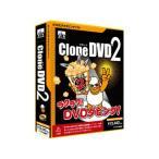 AHS  CloneDVD 2