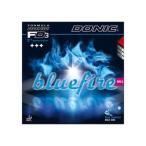 DONIC/ドニック  AL063-AB DONIC 裏ソフトラバー Blue Fire M1(ブルーファイアM1) 【2】[ブラック]