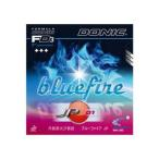DONIC/ドニック  AL066-AA DONIC 裏ソフトラバー Blue Fire JP01(ブルーファイア JP01) 【2】[レッド]