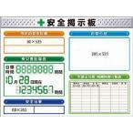 ショッピングkg TSUKUSHI/つくし工房  【代引不可】スチール製ミニ掲示板 2列タイプ KG-1211E