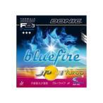 DONIC/ドニック  AL070-AB DONIC 裏ソフトラバー  Blue Fire JP01 Turbo(ブルーファイアJP 01 ターボ) 【1.8】[ブラック]