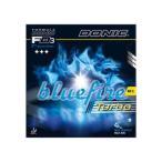DONIC/ドニック  AL071-AA DONIC 裏ソフトラバー Blue Fire M1 Turbo(ブルーファイア M1  ターボ) 【2】[レッド]