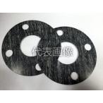 VALQUA/日本バルカー工業  汎用ノンアスベストジョイントシート 6502-2t-FF-150LB-40A(1枚)
