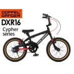 Doppelganger ドッペルギャンガー DXR16-RD 16インチBMX ジュニア仕様 ブラック x レッド 商品になります