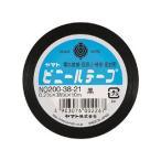 YAMATO/ヤマト  ビニールテープ 38mm 黒 NO200-38-21 幅38mm×長10m