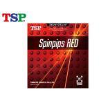 TSP/ティー・エス・ピー  020832-0020 スピンピップス レッド 【厚】 (黒)