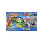タカラトミー TAKARATOMY  人生ゲーム ジャンボドリーム