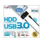 Groovy  ハードディスク簡単接続セット UD-3000SA