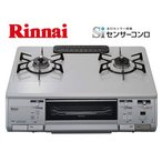 Rinnai/リンナイ  RT63WH5T-VL ガステーブル (プロパンガス用) グレー 【強火力左】