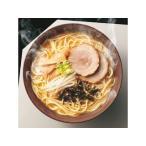 あごだし醤油&岩塩ラーメンセット12食(磯紫菜付)   RAG−12i