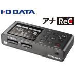I・O DATA/アイ・オー・データ  ビデオキャプチャー アナレコ GV-SDREC