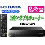 I・O DATA / アイ・オー・データ  地上・BS・110度CSデジタル放送対応ネットワークテレビチューナー REC-ON EX-BCTX2