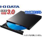 I・O DATA/アイ・オー・データ  USB3.0対応ポータブルブルーレイドライブ EX-BD03K ピアノブラック