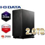 IOデータ HDL2-AA2W ネットワークHDD