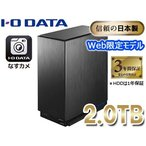 I・O DATA/アイ・オー・データ  【Web限定モデル】デュアルコアCPU搭載LAN接続ハードディスク NAS 2ドライブモデル 2TB HDL2-AA2/E