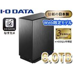 I・O DATA/アイ・オー・データ  【Web限定モデル】デュアルコアCPU搭載LAN接続ハードディスク NAS 2ドライブ 6TB HDL2-AA6/E