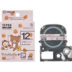 テプラ PRO用テープカートリッジ リラックマラベル いちご ピンク SGR12BP [黒文字 12mm×2.5m]